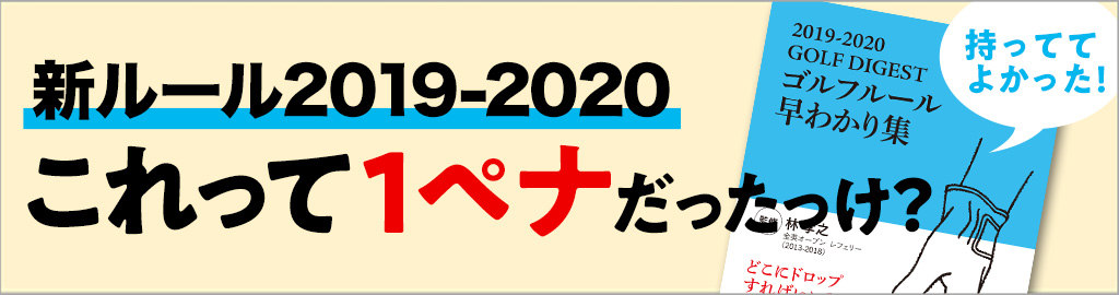 画像: www.g-pocket.jp