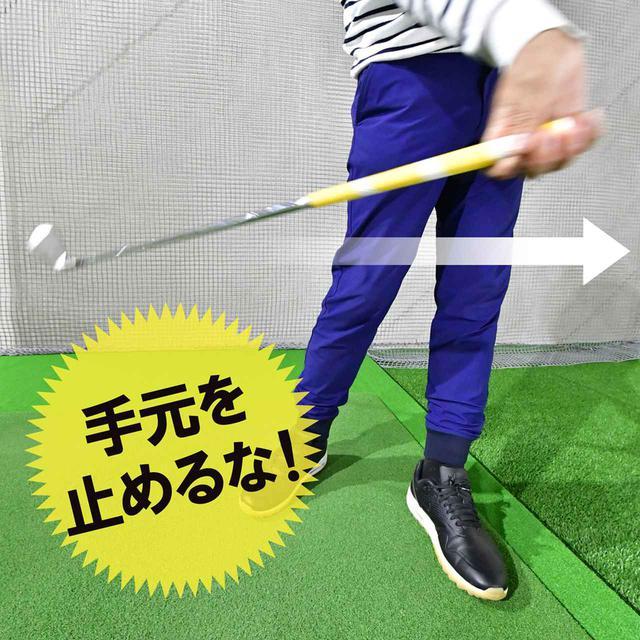画像: グリップエンドを右手で 引っぱり続ける
