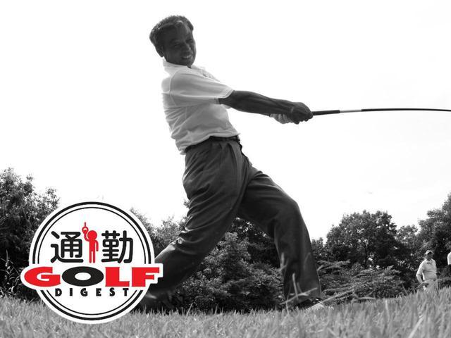 画像: 【通勤GD】高松志門・奥田靖己の一行レッスンVol.49 「二枚目俳優だけじわっといけ。」 ゴルフダイジェストWEB - ゴルフへ行こうWEB by ゴルフダイジェスト