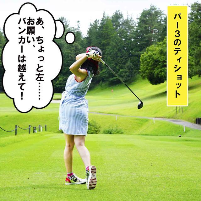 画像1: 【新ルール】カラーの邪魔な砂を払いたい! これって罰あり? なし?