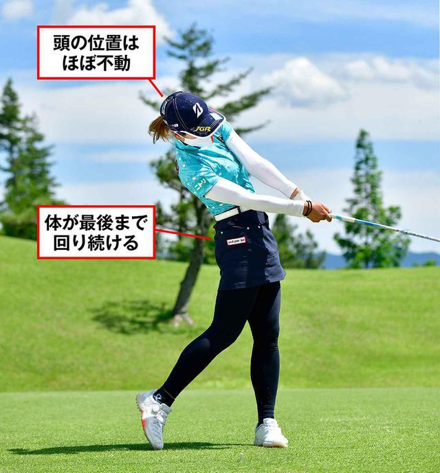 画像: 顔の回転により胸も回転し続け、腕とクラブが遅れて下りる(インサイドアウト)。手元が動き続けるので フェースがかぶらない