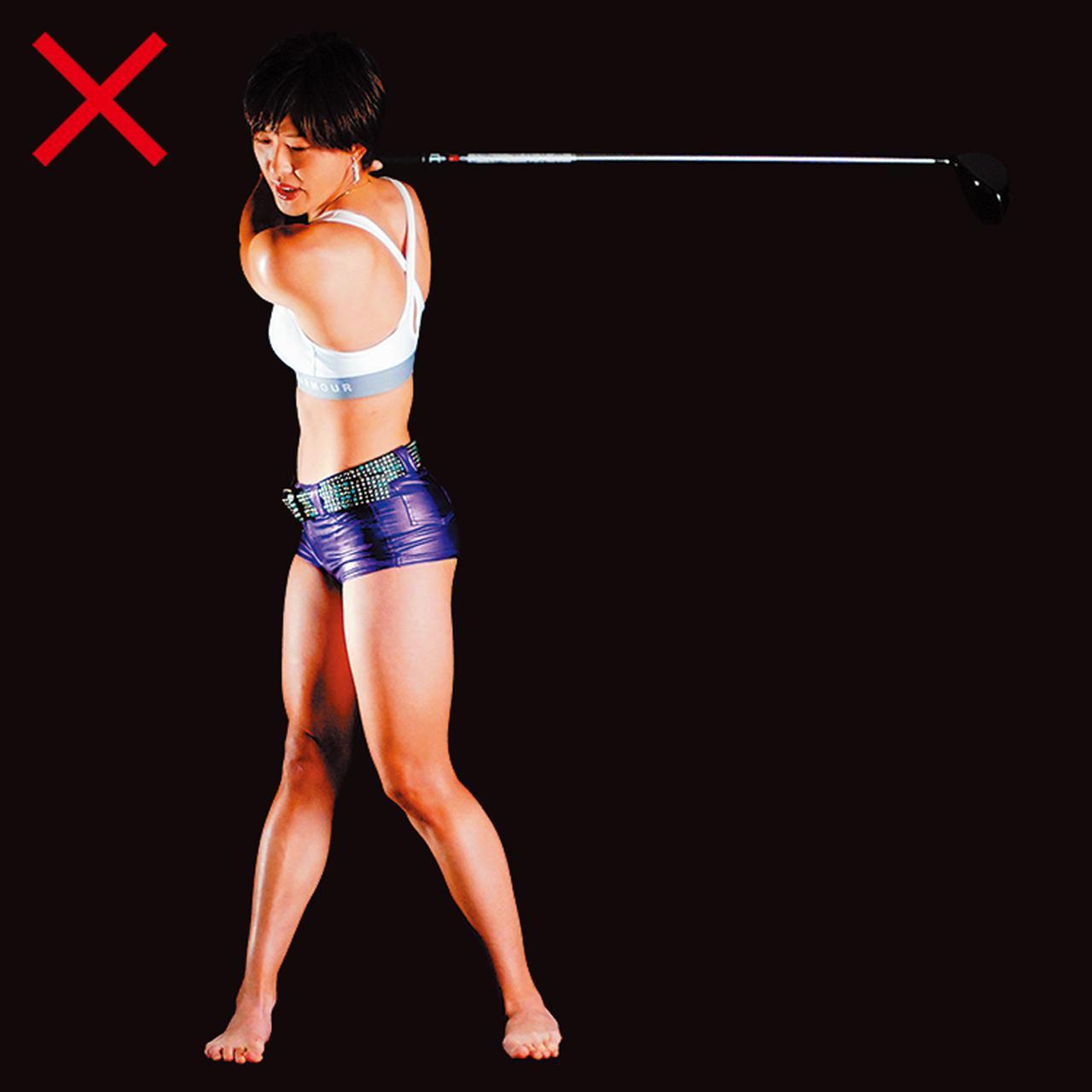 画像: 右腰が引けるクセが一発で解消