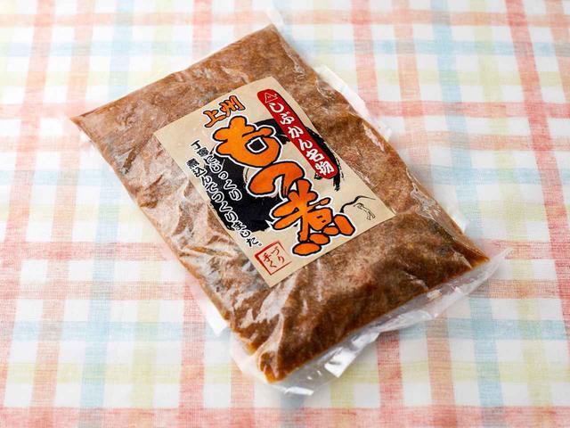 画像: しぶかん名物 上州もつ煮 2000円(税込)