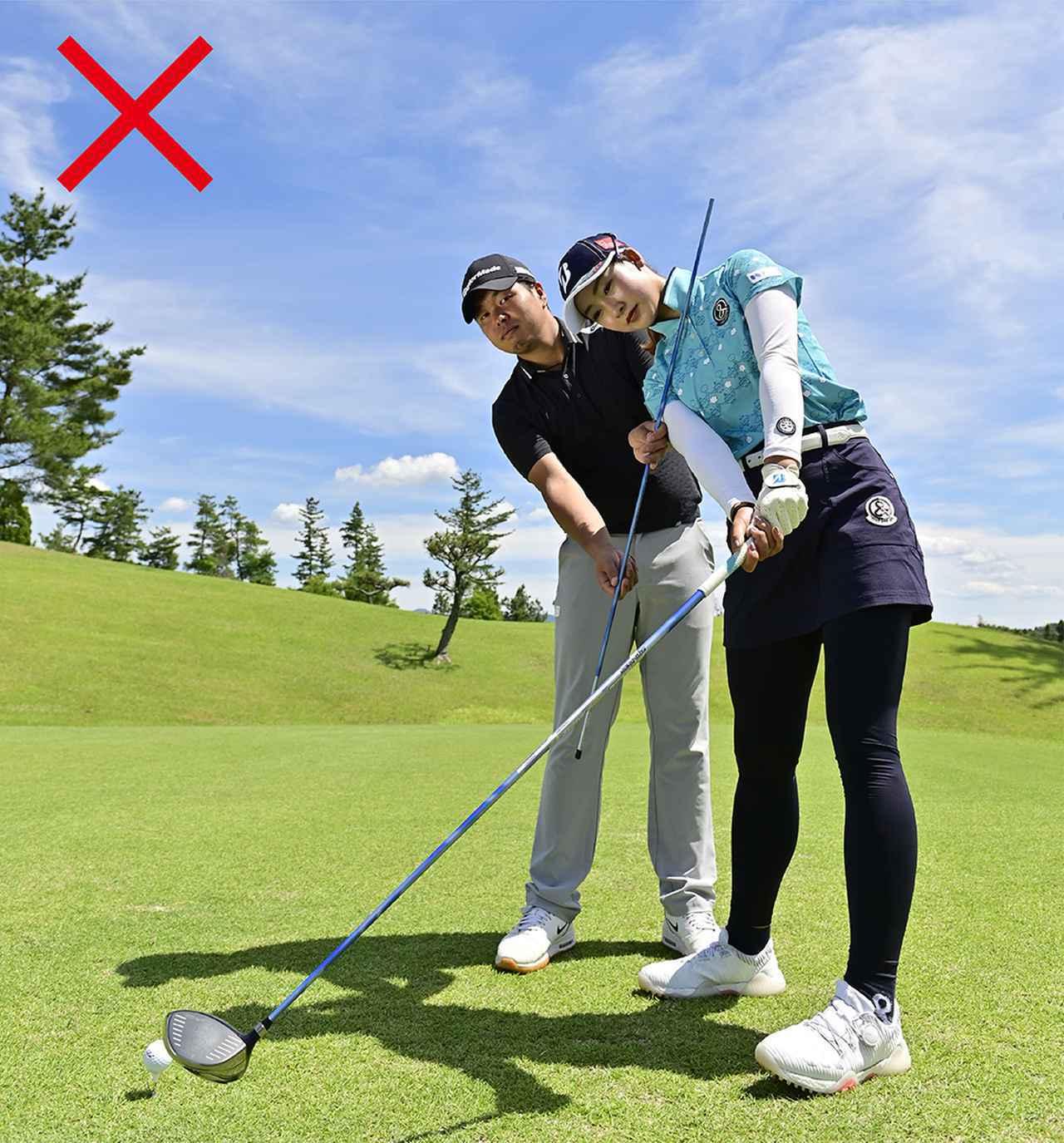 画像: 肩のラインがボールの手前を指すのはNG
