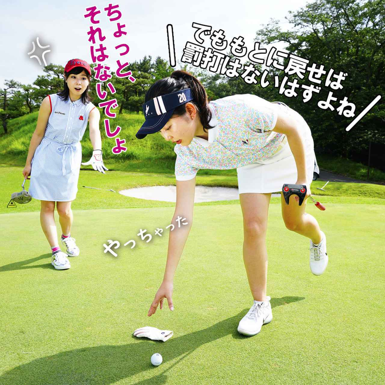 画像3: 【新ルール】マークする前にグローブを落として球が動いた! この場合の対処法は?