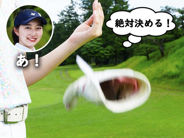 画像1: 【新ルール】マークする前にグローブを落として球が動いた! この場合の対処法は?