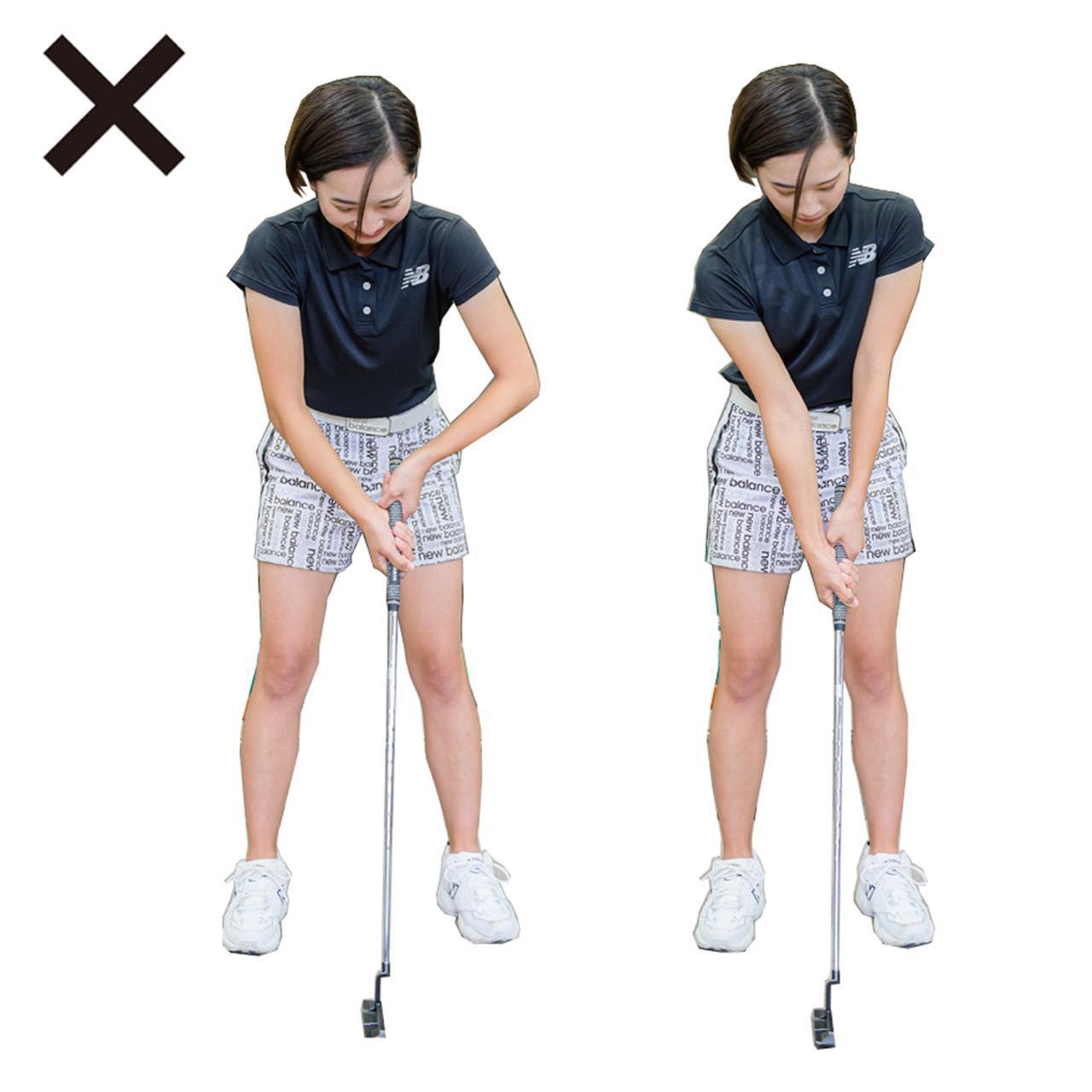 画像: 「感性を生かして球を転がすには、足首、ひざ、股関節を固めてしまわず、各関節に余裕を持たせ、柔軟なパッティングができる姿勢を作ること。両ひじも、伸ばして『三角形』を作るのではなく、適度に曲げた『五角形』で。カタチが『五角形』でも関節を固めては意味がありません」