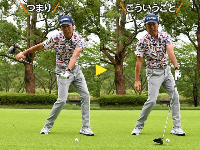 """画像2: 【回転の鉄則】 """"腰のキレ""""が球をつかまえる"""