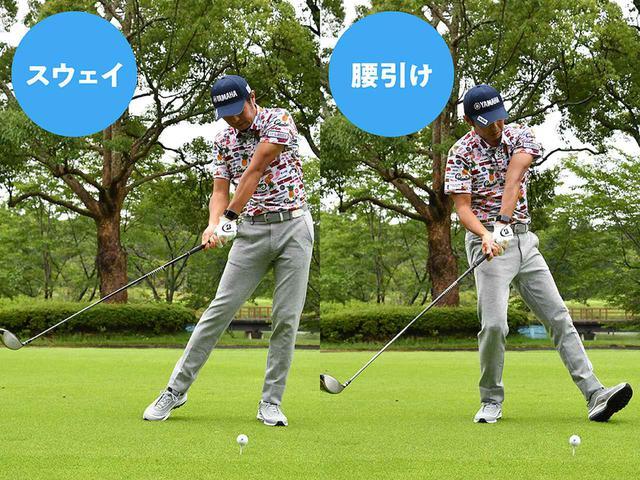 """画像1: 【回転の鉄則】 """"腰のキレ""""が球をつかまえる"""