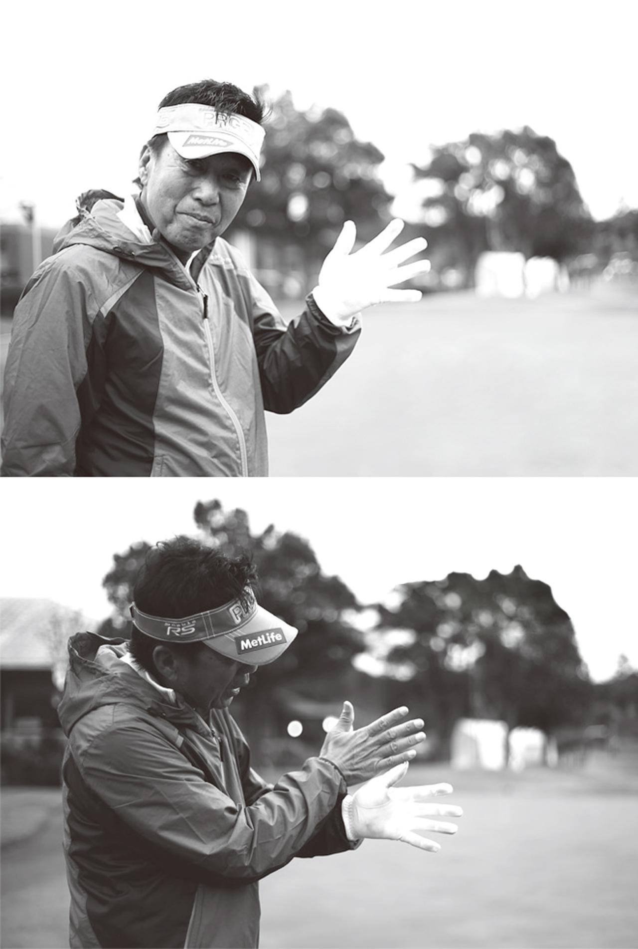 画像: 「プロは10 本くらい打ち分けるかも……でも皆さんは5 本指ぶんの高さでの打ち分けから。指から球筋をイメージして練習してみましょう」(奥田)