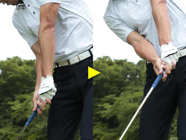 画像: 手元を体から離さないように、左手リードで振る。左側に引き込みながらハンドファーストを作るイメージ。飛球線方向に左手を真っすぐ押し出す動きは間違い