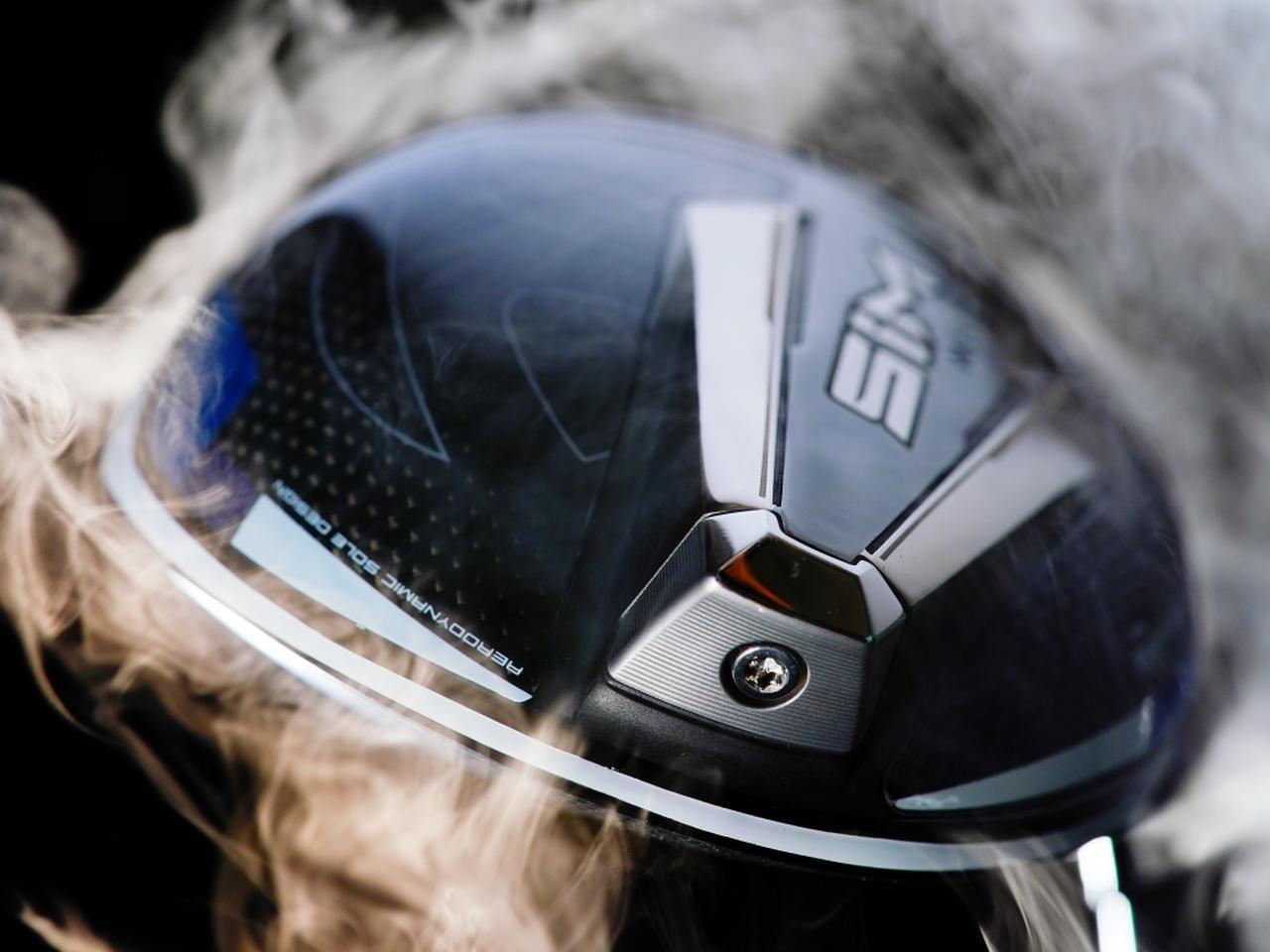 画像: ソールに搭載された「イナーシャジェネレーター」で空力恋率UP