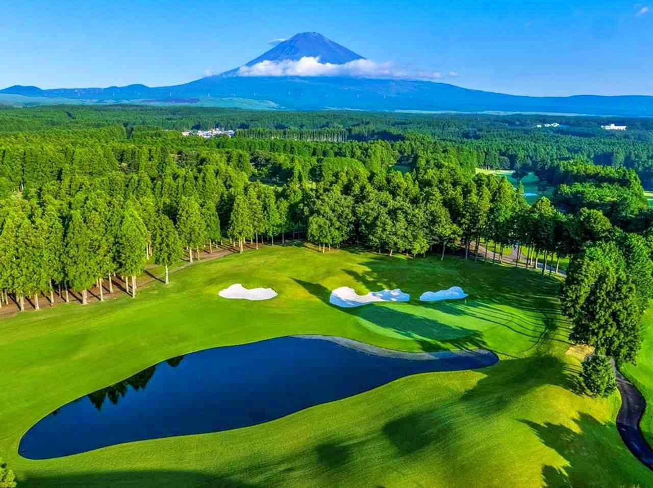 画像: 太平洋クラブ 太平洋クラブ御殿場コース(静岡)