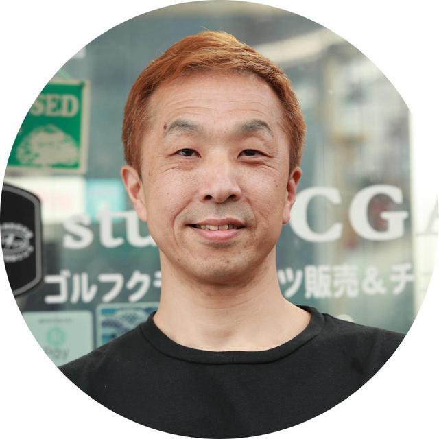 画像: 山﨑康寛さん トップアマでもあるクラフトマン。プロも通うゴルフ工房「スタジオCGA」代表。自身もL字パターを愛用し、カスタムしている