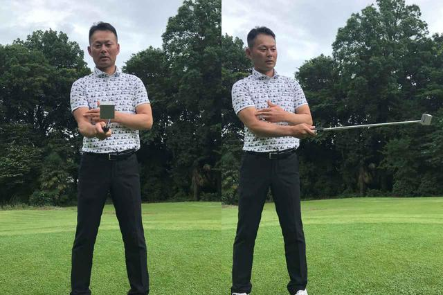画像: 前腕とシャフトが真っすぐになるように構えたら、高さをキープして真っすぐ動かす