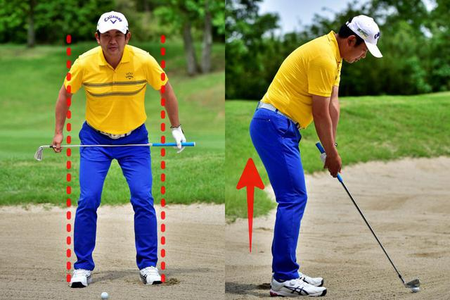 画像: スタンスは肩幅で、重心は高めに構える