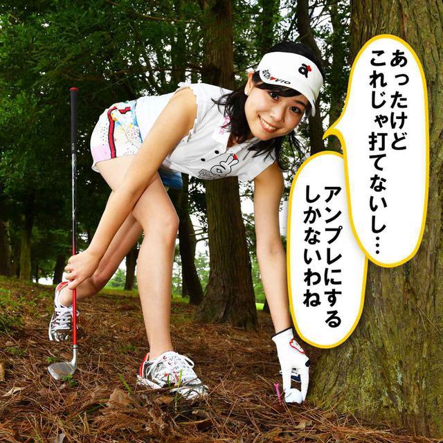 画像: 【新ルール】アンプレでドロップした球がもとにもどっちゃった! 再ドロップはできる? - ゴルフへ行こうWEB by ゴルフダイジェスト