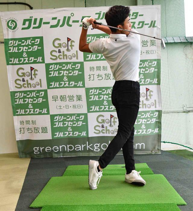 画像5: 【通勤GD】かなり気をつけて振らないと体が右にズレてしまう。それなら1軸を意識してトップから鋭く叩こう