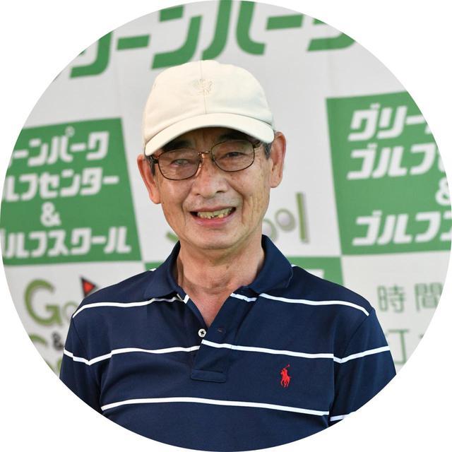 画像: 【教わる人】荒井 薫さん 75歳/ゴルフ歴30年 平均スコア95/171㎝