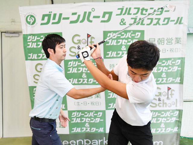 画像6: 【通勤GD】かなり気をつけて振らないと体が右にズレてしまう。それなら1軸を意識してトップから鋭く叩こう