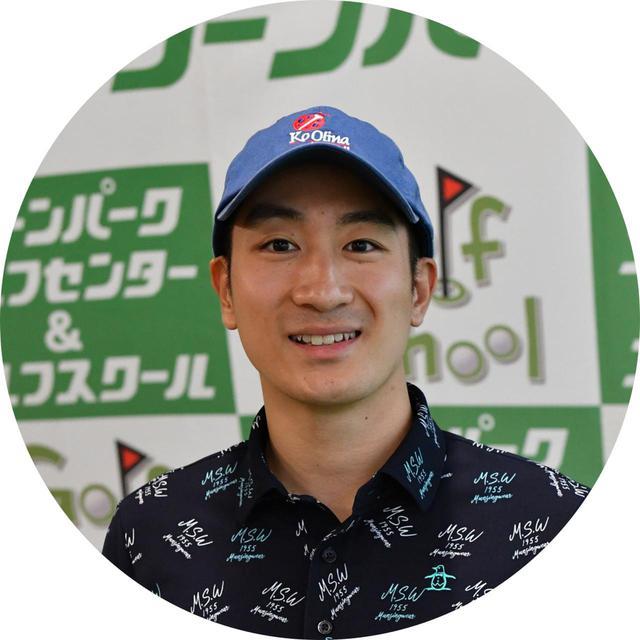 画像: 【教わる人】藤城祐貴さん 24歳/ゴルフ歴2年 平均スコア115/168㎝