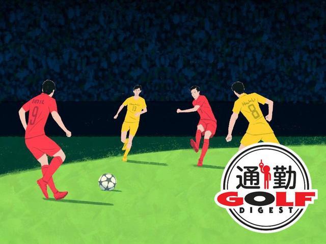 画像: 【通勤GD】Dr.クォンの反力打法 Vol.43 肩から腕へ、腕からクラブへ「ナイスパス」繋げてますか? ゴルフダイジェストWEB - ゴルフへ行こうWEB by ゴルフダイジェスト