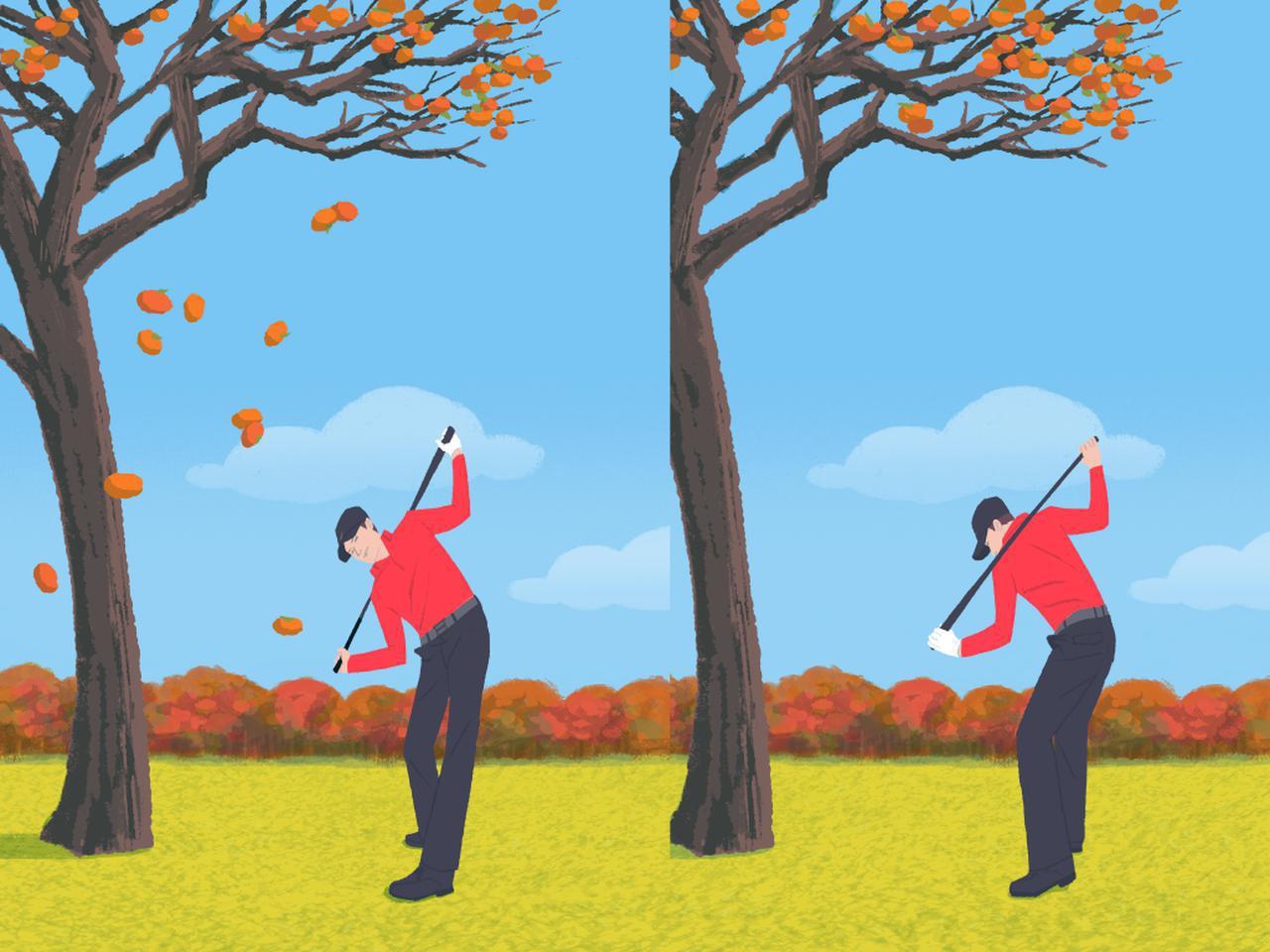 画像: 【通勤GD】Dr.クォンの反力打法 Vol.47 伸び上がらないプッシュの仕方を覚えよう ゴルフダイジェストWEB