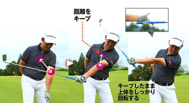 画像: 左手のグリップは親指と人差し指の2本は緩く持つ。5本指で力を入れてしまうと腕とクラブを一直線にしにくくなる