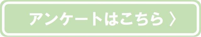 画像1: reg34.smp.ne.jp