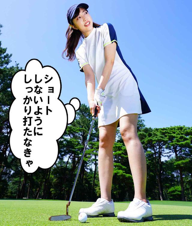 画像1: 【新ルール】風で動いた球がパターに当たって止まった! これって罰あり? なし?