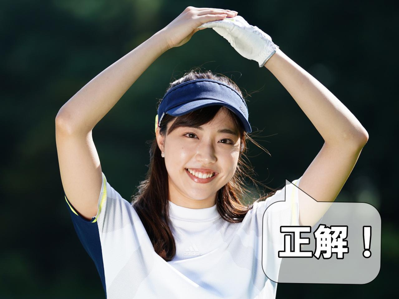 画像6: 【新ルール】風で動いた球がパターに当たって止まった! これって罰あり? なし?
