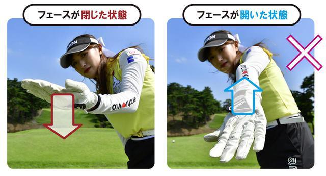 画像2: 左手甲をねじり フェースターン