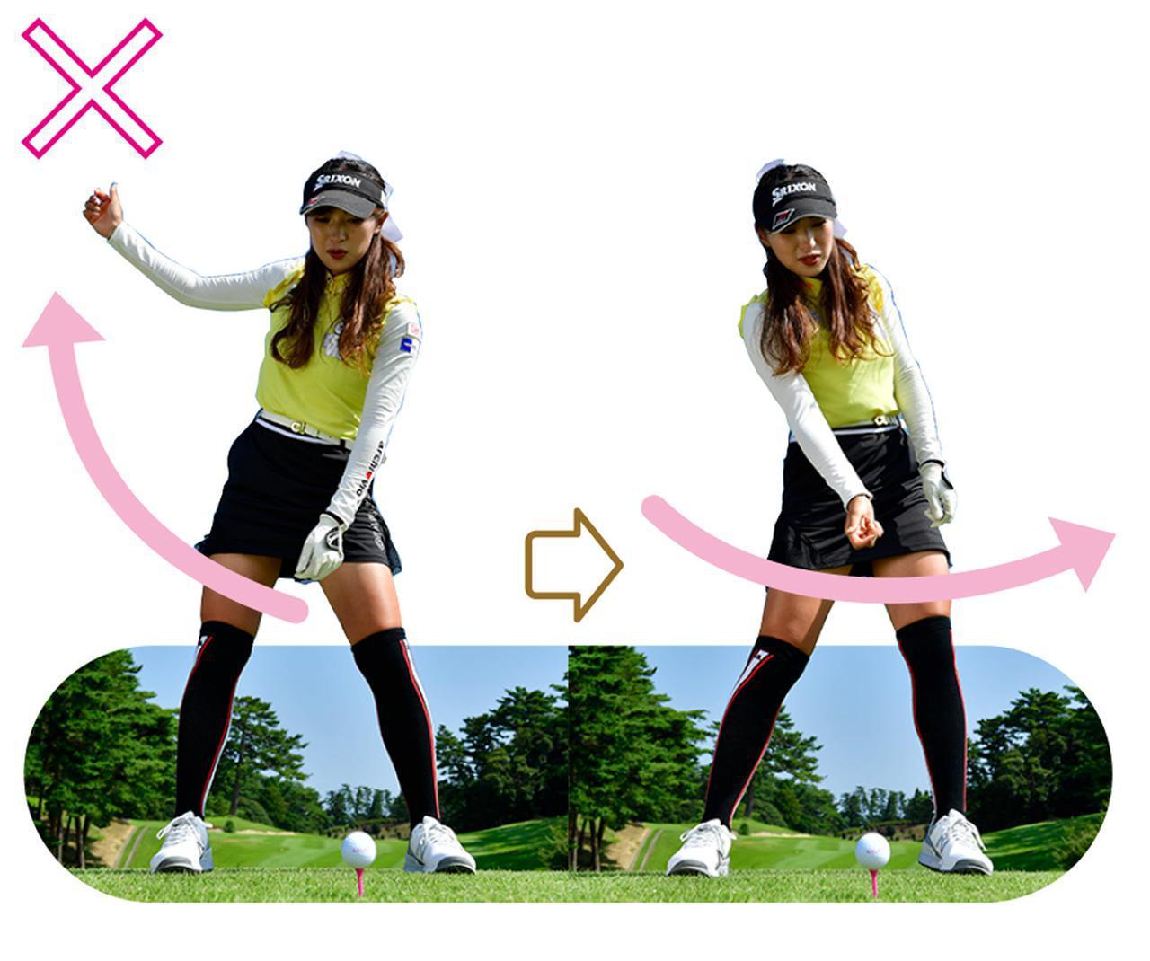 画像: 左右の動きだけでボールを叩こうとしても、インパクトで力が入らずボールを押し込めない