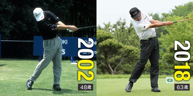 画像: 右腕の長さと左ひざ これが超一流の証