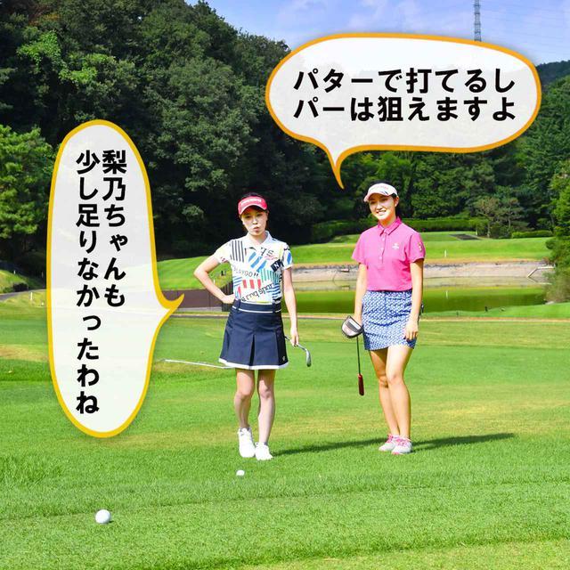 画像: 会員番号40 萩原菜乃花、会員番号55 雨宮梨乃