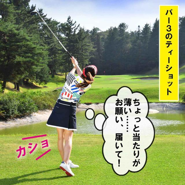 画像1: 【新ルール】プレーの邪魔になる球をマークしてほしい。できる? できない?
