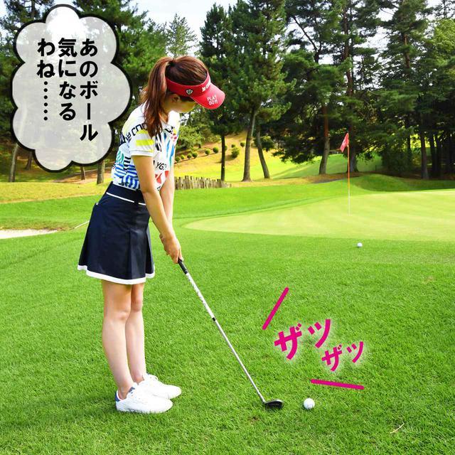 画像2: 【新ルール】プレーの邪魔になる球をマークしてほしい。できる? できない?