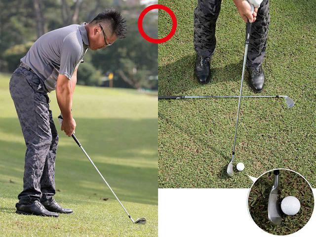 画像4: グリーンをとらえる3つのポイント