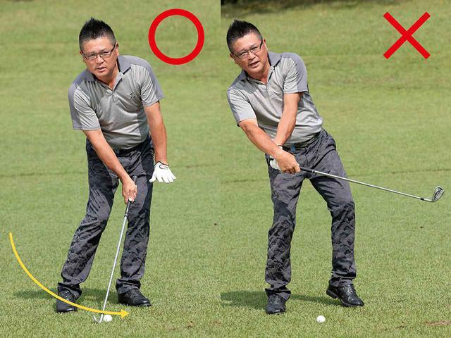 画像: 1番手上げて⑧割ショットが正解。右足体重はミスのもと