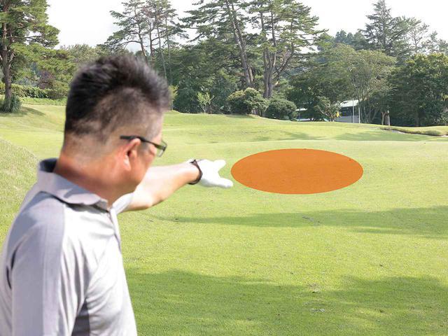 画像2: グリーンをとらえる3つのポイント