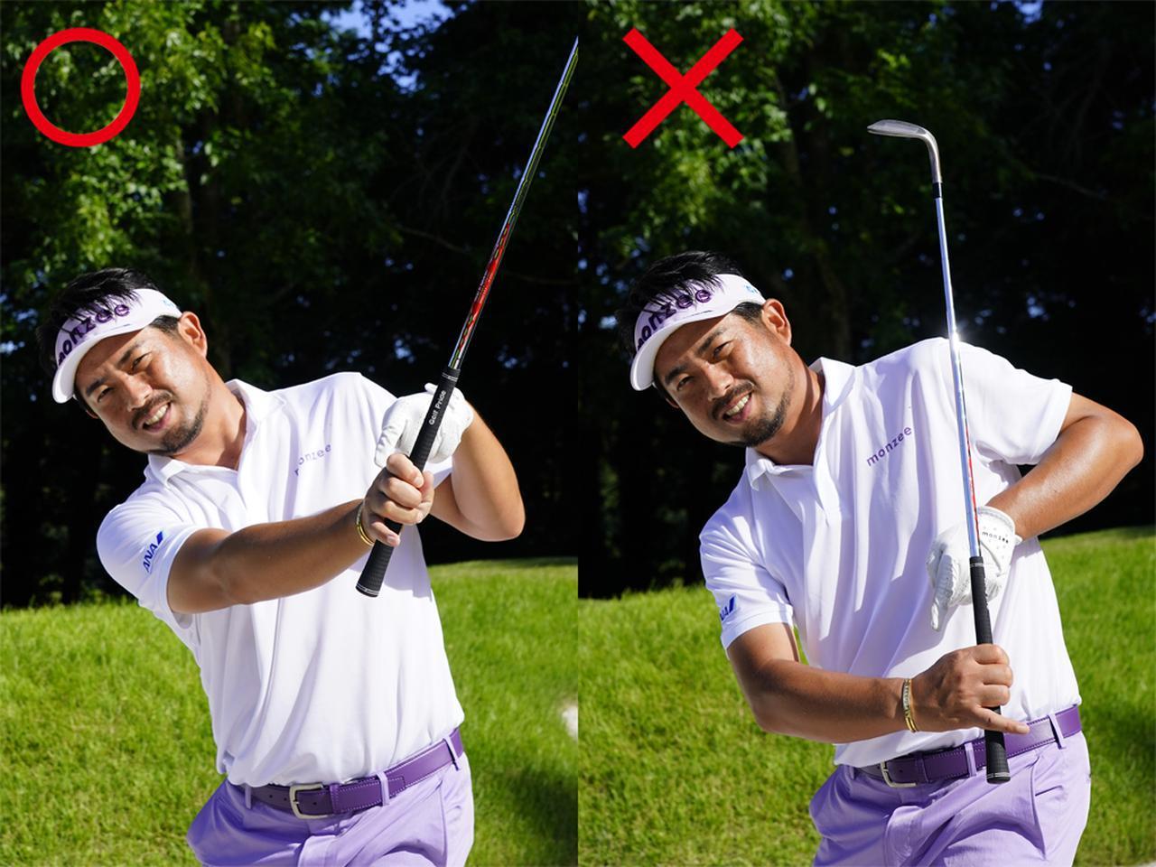 画像1: ロフトを立てて打てば 球が前に飛ぶ
