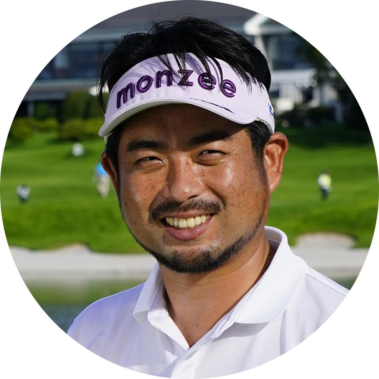画像: 【解説】池田勇太プロ 2013年賞金王。19年はミズノオープンで21勝目を挙げた。11年連続で優勝し続けている真の実力者。千葉県出身の34歳