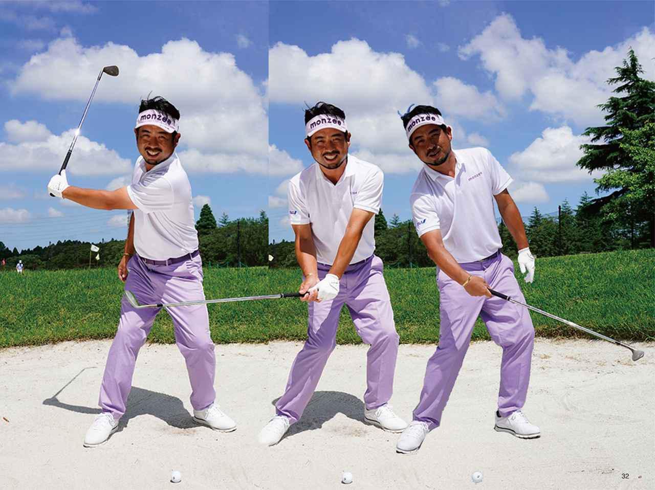 画像: バックスウィングは左手で上げて、インパクトは両手で、フォローは右手で振る