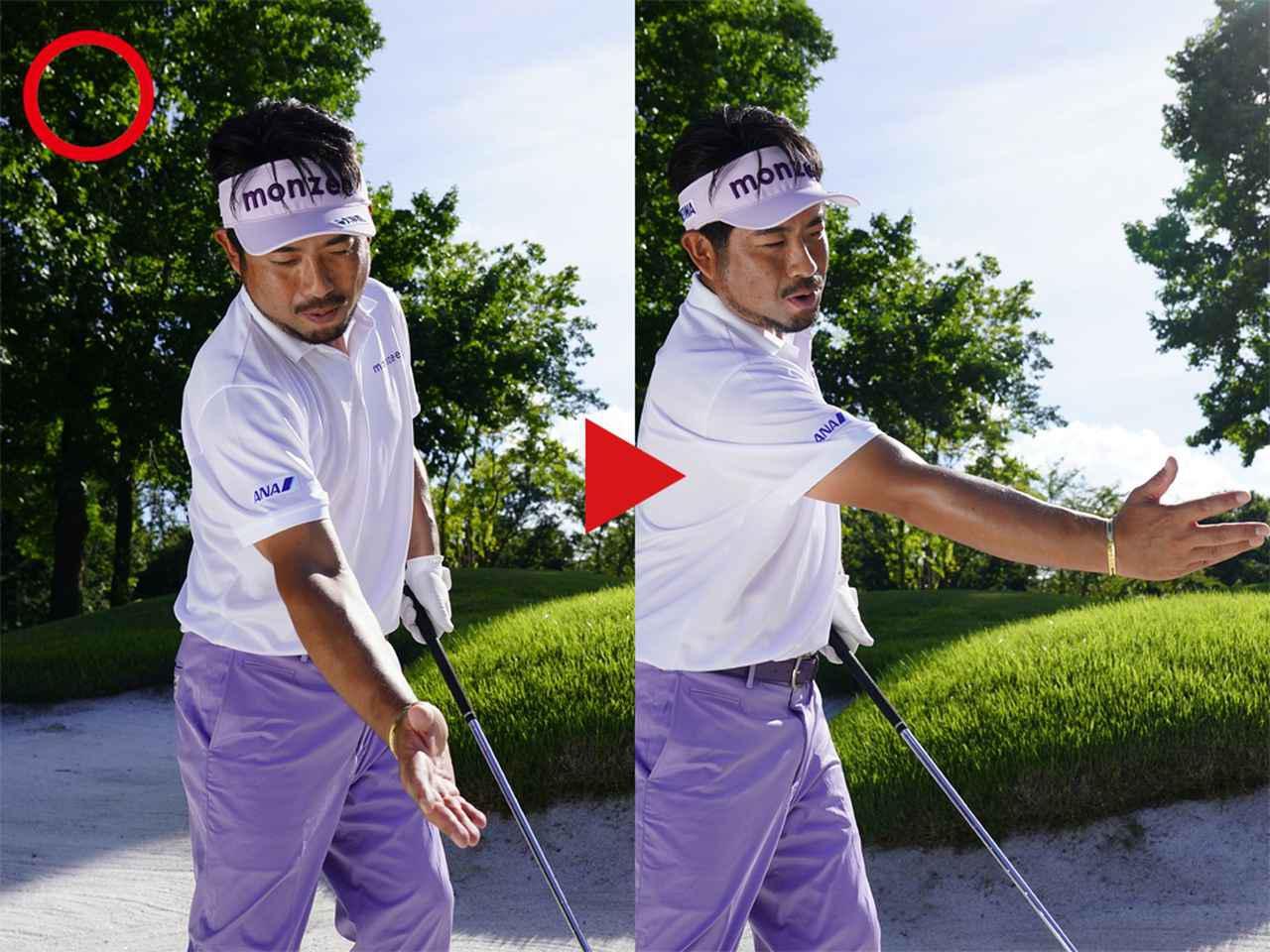 画像2: ロフトを立てて打てば 球が前に飛ぶ