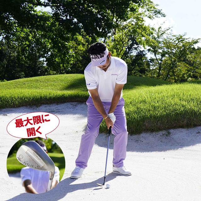 """画像21: 【バンカー】教えて! 池田勇太プロ! """"砂イチ""""(寄せワン)が取れるバンカーショット"""