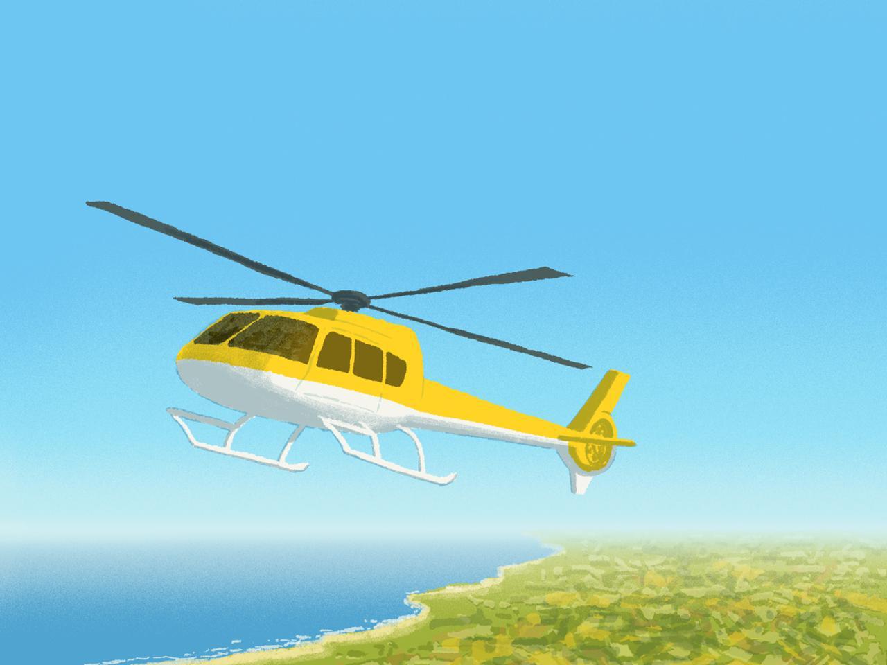 画像: ヘリコプターも、上部のプロペラが回ると、下部の機体には逆方向に回転(ツイスト)しようとする力が働く。これはニュートンの第三法則「作用・反作用の法則」によるもの。機体の回転を防ぐために、後部に「テールローター」と呼ばれる機構が搭載されている。