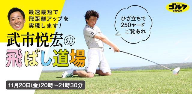 画像: wg-takechievent-1st.peatix.com