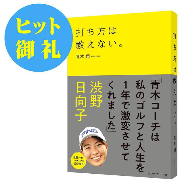 画像: www.amazon.co.jp