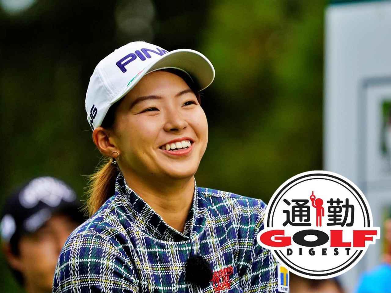 画像: 【通勤GD】メジャーチャンプコーチ青木翔の「笑顔のレシピ」自分と目標との距離が離れすぎていませんか? Vol.18 ゴルフダイジェストWEB - ゴルフへ行こうWEB by ゴルフダイジェスト