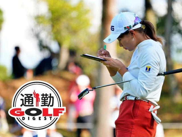 画像: 【通勤GD】メジャーチャンプコーチ青木翔の「笑顔のレシピ」教えるときに常に考える『いつか社会に出たときに』 Vol.19 ゴルフダイジェストWEB - ゴルフへ行こうWEB by ゴルフダイジェスト